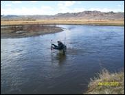 Floodplain Mapping Surveys